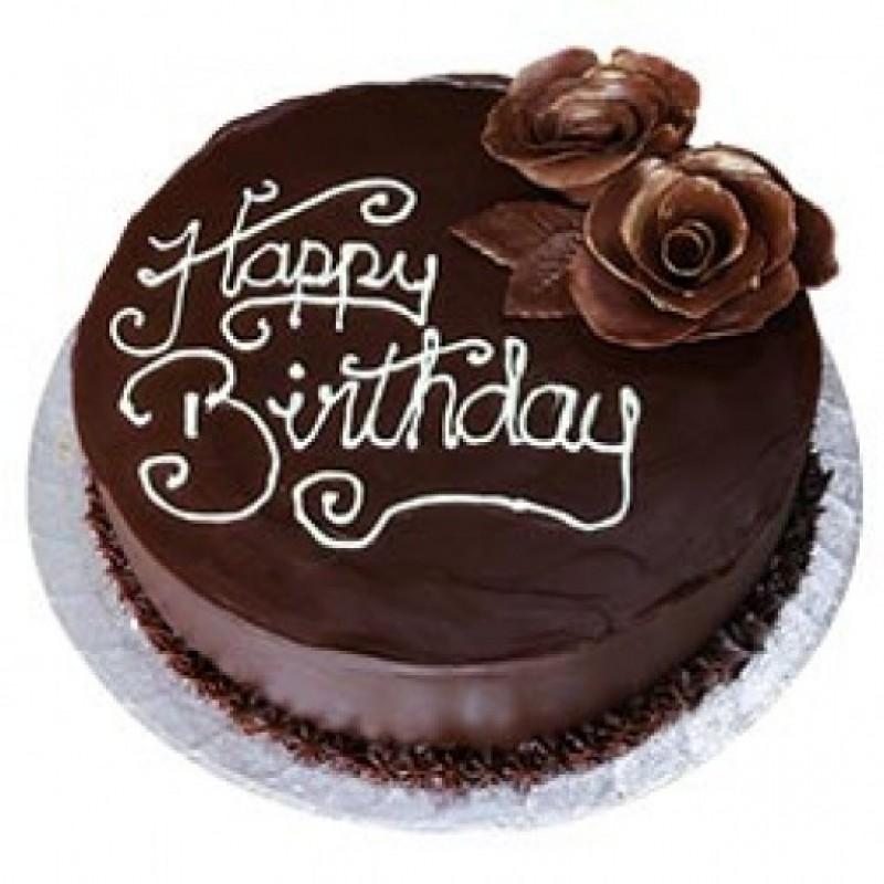 Half kg eggless chocolate cake